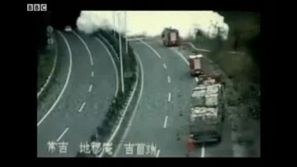 Огромен Взрив На Цистерна В Китай...