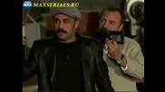 Мъжът от Адана Adanali еп.3-4 Руски суб.
