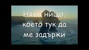 [превод] ~ Съжалявам Искрено ~ Ели Кокину