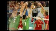 Българския Национален Отбор По Волейбол