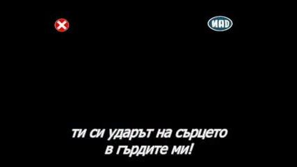 || Гръцко || Nino- Любов моя