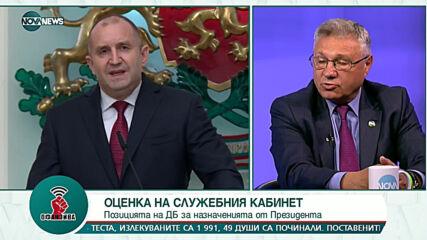 Шаламанов: Пред България има сериозни предизвикателства от национален характер