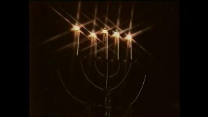 """ЕПИЗОД - 01. """"На оня свят"""" (от албума """"Молете се"""" - 1992 г.)"""
