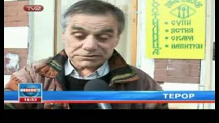 Новини Тв2 - Терор Над Българи От Роми В Павликени