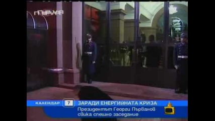 Иван Костов Пада Пред Президентството