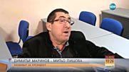 Какво е IQ-то на Димитър Маринов - Митьо Пищова и Румен Гълъбинов?