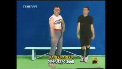 Калеко Алеко Уефа 2008 1 Част