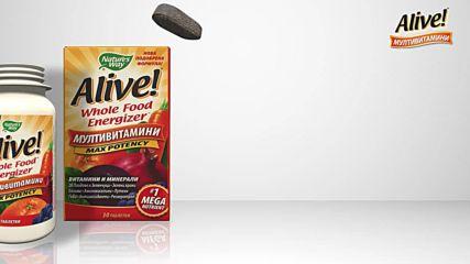 Реклама витамини Алайв