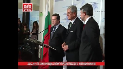 Волен Сидеров - Атака посрещна с лозунги председателя на външната комисия на Турция. Alfa 20.02.2014