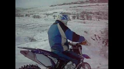 Каране на сняг