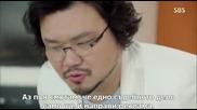 [easternspirit] It's Okay, That's Love (2014) E02 1/2