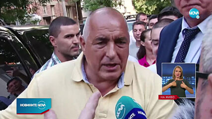 Бойко Борисов в Пловдив