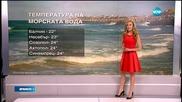 Прогноза за времето (14.06.2015 - централна)