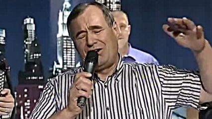 Cedomir Markovic - Ne trazim nista od zivota svog
