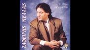 Zafiris Melas - Fige ( 1991 O Idios Anthropos )