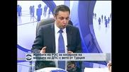 Яне Янев: Конституционният съд не е гледал по същество жалбата за касиране на изборите