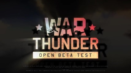 Това Е War Thunder !