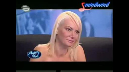 Bulgarian Music Idol 3 - Strip