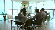 [easternspirit] Купува ли се любовта (2012) E20-2