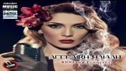 Превод -2013- Хиляда И Една Нощи - Aggeliki Hliadi - Greek New Song