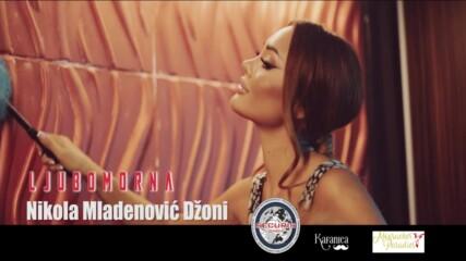 Nikola Mladenović Džoni - Ljubomorna - (Official video 2020)