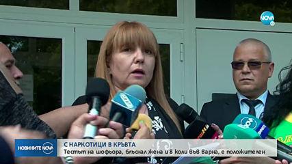 Положителен е тестът за наркотици на шофьора, прегазил жена във Варна и блъснал 8 коли