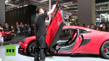 China: Check out the 'most attainable McLaren yet' - the 540C