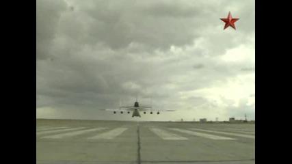 Много Голям Самолет - Ан-225 Мрия