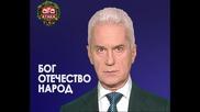 Новогодишното обръщение на Волен Сидеров към Българите!!!