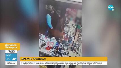 """""""ДРЪЖТЕ КРАДЕЦА"""": Хванаха жена да задига стока, съблече се, за да я върне"""