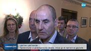 Цветан Цветанов: Протестите са демократична форма, стига да не пречат на другите