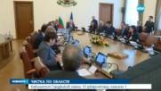 МАСОВИ УВОЛНЕНИЯ: Премиерът отстрани 13 областни управители - централна емисия