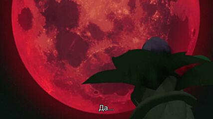 [ Bg Subs ] Naruto Shippuuden - 381 Високо Качество