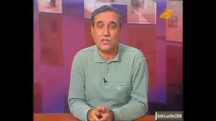 Диагноза И Георги Ифандиев 25.9.2008г.