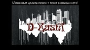 New! D-zasta & Nelly V - Част от Мен (promo)