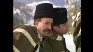 Зима в Златоград (автентични Родопски Песни) - 2 - ра част