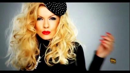 Преслава, Галена и Борис Дали - Бутилка ( Official Video ) 2013