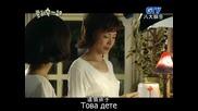 [бг субс] Together / Любов под един покрив - епизод 7 - 3/3