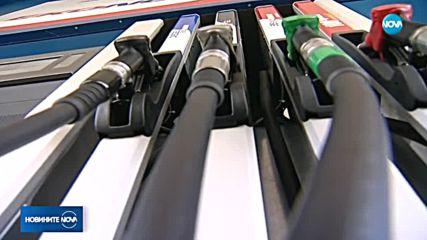 Манолова: Държавата да създаде конкурентна среда при пазара на горивата