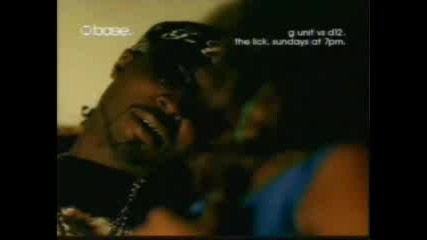 G - Unit - Wanna Get To Know You