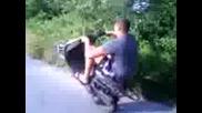 на задна с скутер