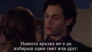 Клюкарката сезон 5 - епизод 20