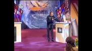 Комиците - Това го знае всяко Гъзе с гост Юра Мезозойски 18.03.2009