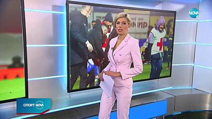 Спортни новини (26.10.2020 - обедна емисия)