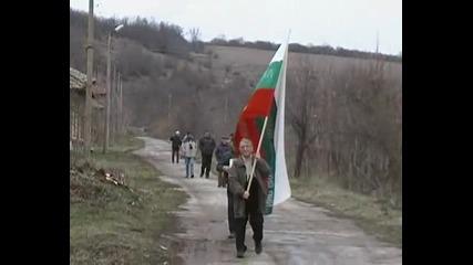 Трифон Зарезан в с. Широково - 9 Февруари 2013 (3/4)