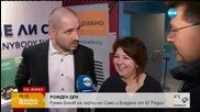 Румен Бахов на гости на Симо и Богдана от БГ Радио