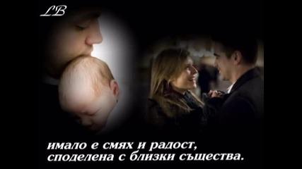 Безразличен - Пламен Андреев