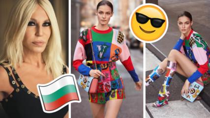 Българка взе ума на световен моден бранд, красавицата - лице на колекция