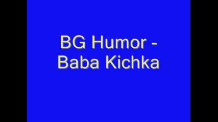 Bg Humor - Baba Kichka