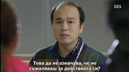 [бг субс] Pinocchio / Пинокио (2014) Епизод 8 Част 2/2